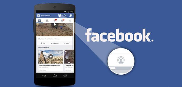 İOS ve Android Üzerinden Facebook Canlı Yayın Nasıl Yapılır?