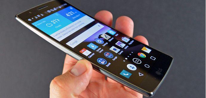 LG G6 Cep Telefonu Türkiye Fiyatı Nedir