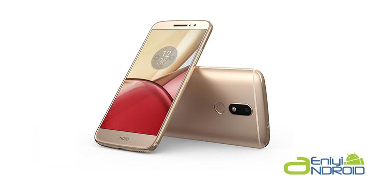 Moto M Cep Telefonu Teknik özellikleri
