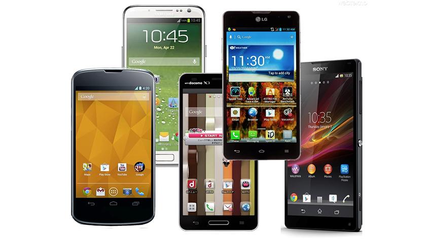 Android Telefon Satın Alırken Dikkat Edilmesi Gerekenler