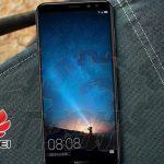 Huawei Honor V10 Geliyor!