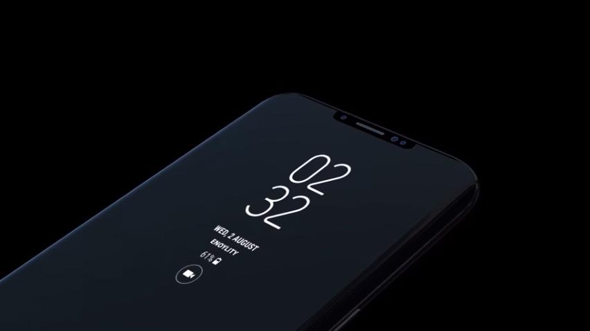 Samsung Galaxy S9 Resmi Tanıtımı Ne Zaman Yapılacak?