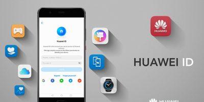 Huawei HiCare Ne Demek?