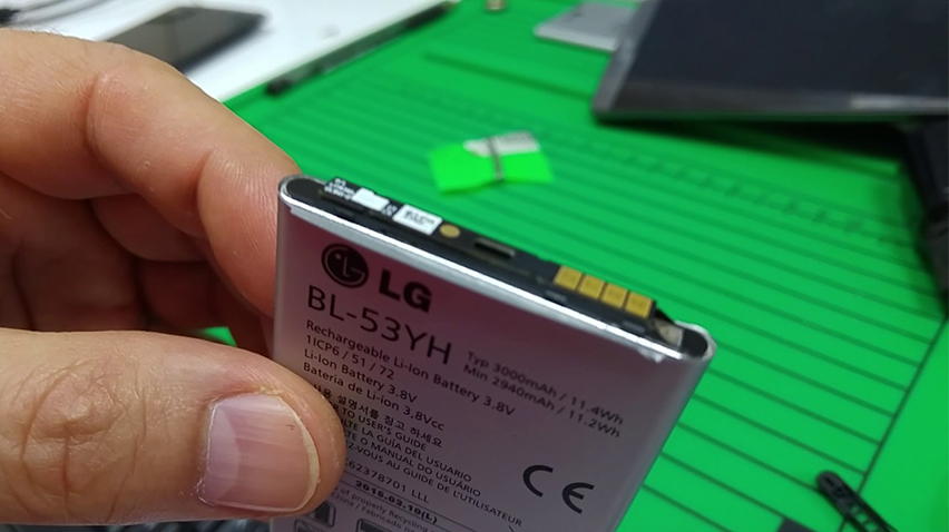 Cep Telefonu Batarya Şoklama Nasıl Yapılır?