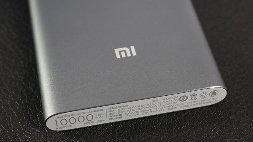 Xiaomi, Yeni Kablosuz Şarj Cihazı Modelini Duyurdu