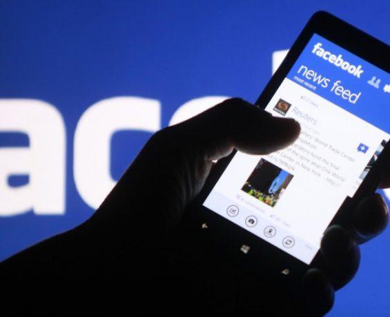 Facebook Grubunu Toplu Silme Linki