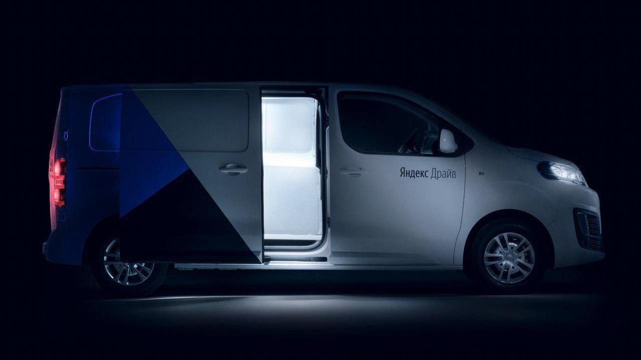 Yandex.Drive'da bir minibüs kiralayabilirsiniz!