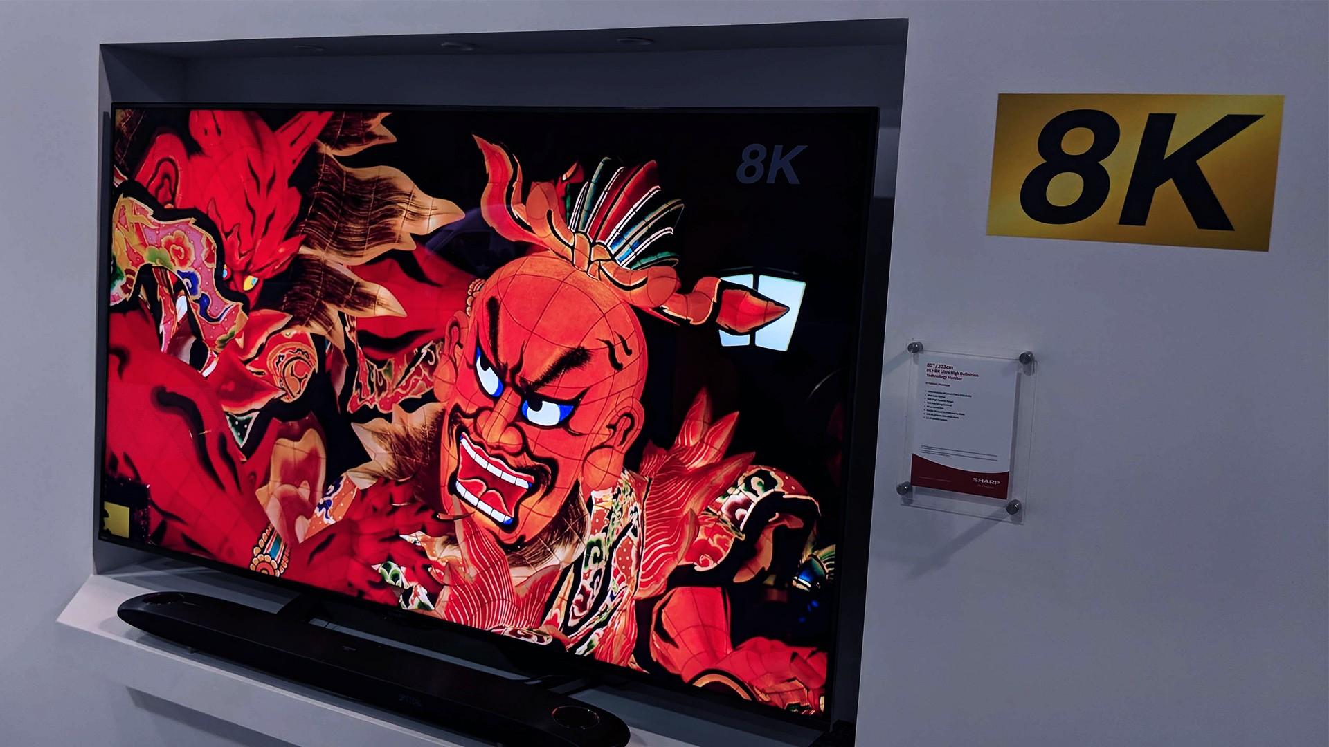 Japon televizyonu 8K'ya geçti!