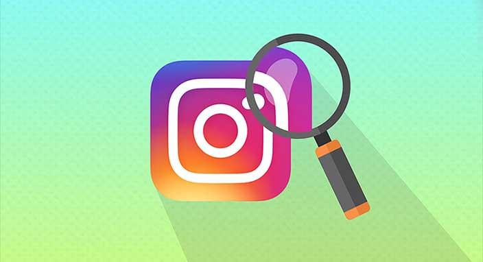 Instagram bu hesap hakkında özelliği nedir?