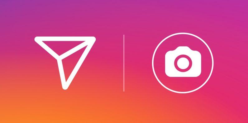 Instagram'da DM'den GİF gönderme işlemi 2019