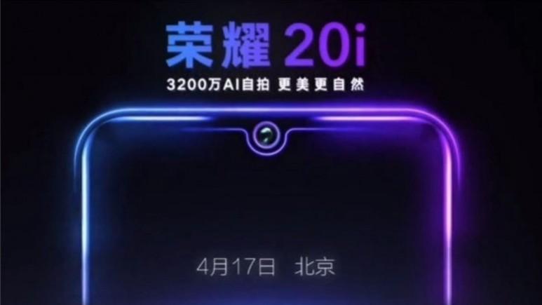 Honor 20i lansman tarihi belli oldu!