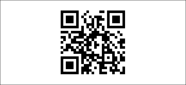 Android Telefonunda QR Kodlarını Tarama