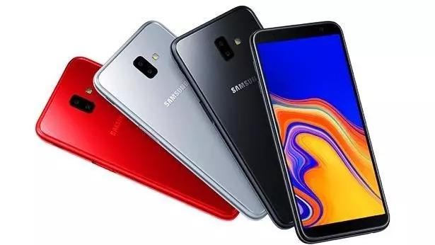 Samsung Galaxy J6 Plus'ta Ekran Görüntüsü Alma İşlemi!